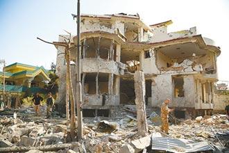 塔利班橫掃 喀布爾恐90天內陷落