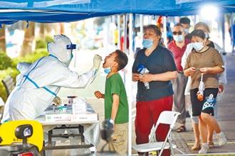揚州第6輪普篩 上海12-17歲打疫苗