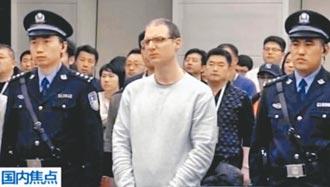 加國公民刺探大陸國家祕密 判11年