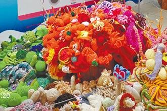 珊瑚很有事 海科館特展前進澎湖