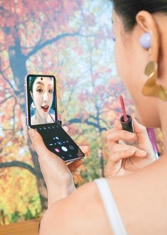三星新品上市 摺疊手機回歸主流市場