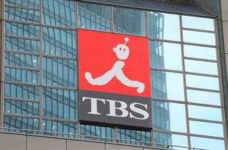 「女生竟也有喜歡互毆的人」名嘴歧視東奧女拳擊金牌得主 日本TBS電視台致歉