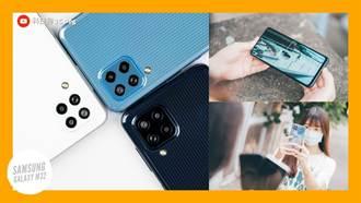 越級體驗!Samsung Galaxy M32 開箱評測 評價 優缺點