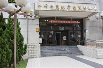 屏東里港、九如2鄉公所爆收賄採購弊案 連姓廠商遭聲押