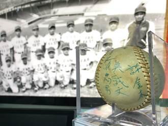 棒球》巨人少棒50週年紀念活動 尋找老球迷分享紀念物