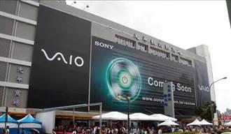 光華商場13周年慶明登場 消費滿千抽逾4萬元筆電