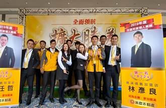 最強創業平台!永慶房產東台灣上半年業績大增4成4