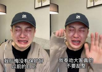 整形失敗蒼老20歲 陸男網紅消失兩年後現身 悔恨落淚