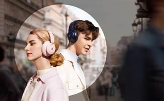感受音樂浪潮 Soundcore推出Life Q3、Life A1無線耳機與Mini 3 Pro藍牙喇叭