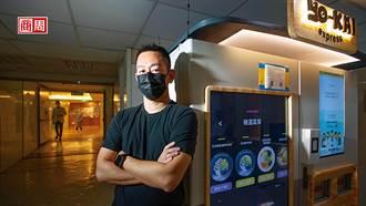 馬斯克認證拉麵 台灣工程師用半導體思維和感測器「煮」的