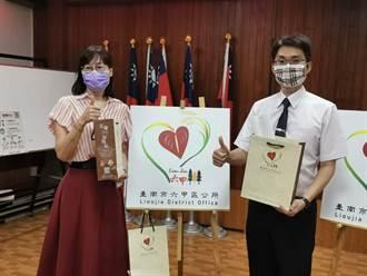 來稻六甲松鶴玩 六甲公所創意Logo與手提袋亮相