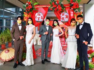 「六堆300百年好合」集團婚禮報名開跑 屏縣加碼送賀禮