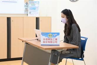 中市首創「視訊徵才2.0」海線起跑 提供1027個職缺