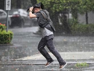 週末七夕迎水氣 午後雷雨加劇 專家估2地雨勢更顯著