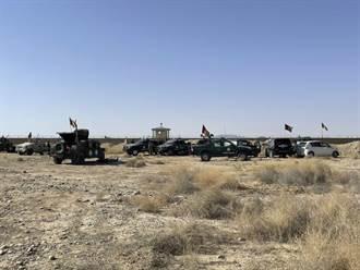 阿富汗政府危在旦夕 塔利班距首都喀布爾僅50公里