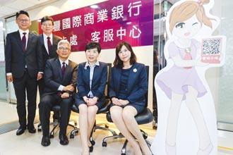 兆豐銀推智能客服 電話量2年少32%