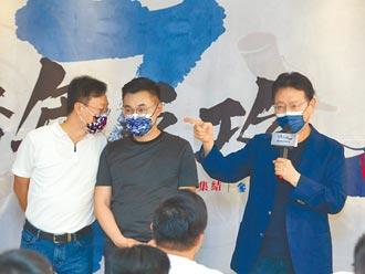 卓江朱領表開戰 3方交火猛烈