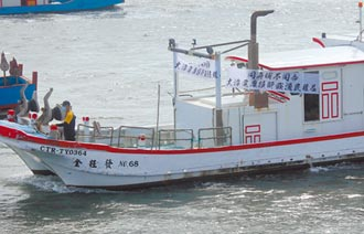 桃園漁會抗議 台電:會補償待溝通