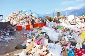 花蓮量販垃圾無處丟 擬運往中區掩埋