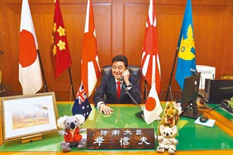 台灣安全影響全球 日籲澳帶頭抗中