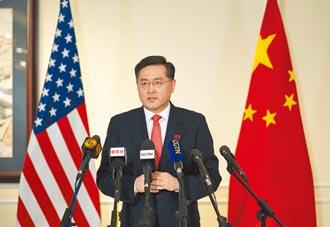 美國副國務卿雪蔓 將會見中國大使秦剛