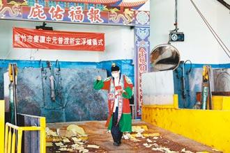 紙錢集中燒 竹市推普渡零碳排
