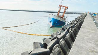 嘉縣4年3船同處擱淺 揭祕布袋商港