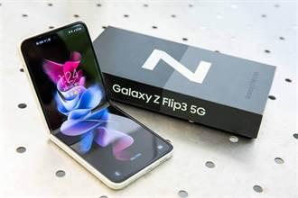 開箱實測:三星Galaxy Z Flip3 5G 摺疊機