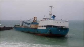 大山輪擱淺烏坵碼頭 估明抽完殘油嚴防汙染