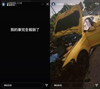 野馬富少才嗆殺陳時中 今對撞女騎士害命危 200萬跑車也報銷