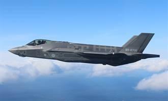 再來10架F-35抗陸 美鐵桿盟友採購預算要加倍