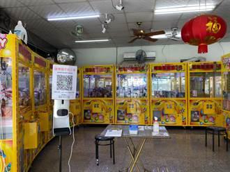 娃娃機店開放卻限制營業時間 業者批經濟部決定草率