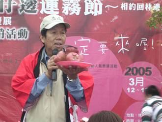 林邊鄉代主席吳冬白因病辭世 生平推動多元葬囑咐要「樹葬」