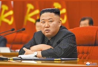慢半拍的東奧 閉幕2天北韓才首播賽事