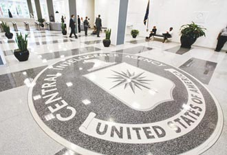 對付頭號對手 美CIA擬設中國任務中心