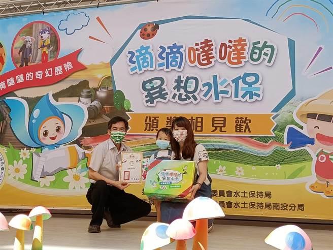「滴滴噠噠的異想水保」繪畫比賽頒獎典禮14日熱鬧登場。(陳淑娥攝)
