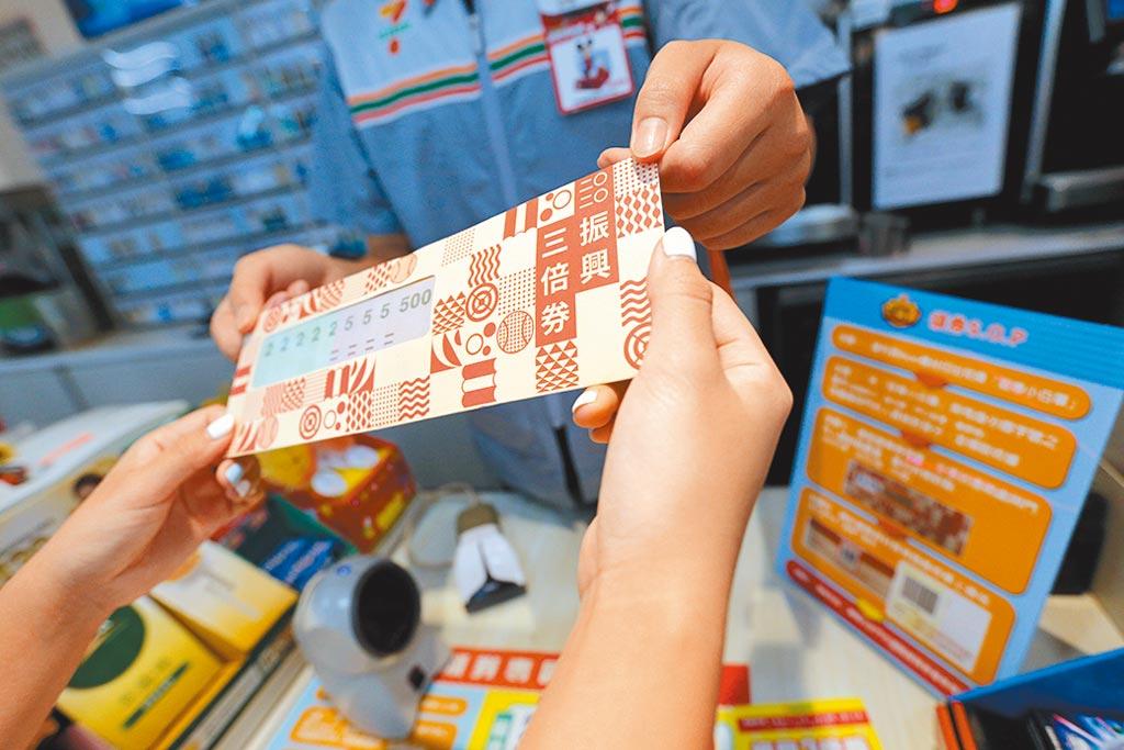 五倍券發放在即,各百貨摩拳擦掌等搶商機。