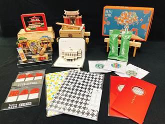 年銷售5千萬 台南古蹟區銷售紀念商品今年徵選出爐了