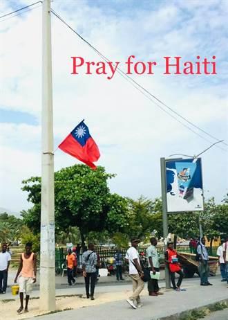 為海地祈禱 陳以信呼籲台灣出動人道救援