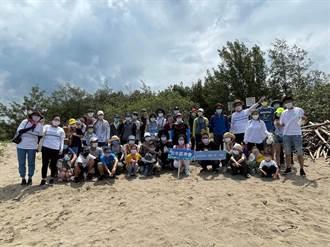 愛護海洋 淡水區漁會動員職員志工加強淨灘