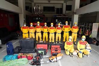 待命救援海地強震 竹市消防特搜隊準備好了