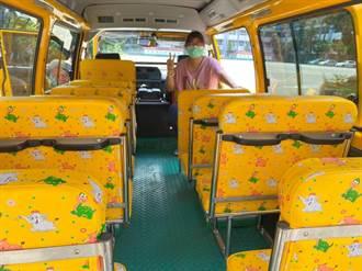 基市府購16輛幼童專用車 打造安全上學環境