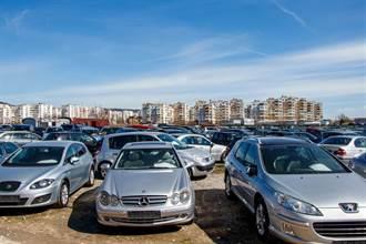 二手車價格觸頂了 專家驚揭下一波趨勢