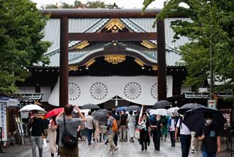連續兩年 日本閣員二戰結束日參拜靖國神社