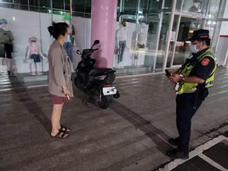 搞烏龍 婦女忘了機車停哪處 中市警找車用這招