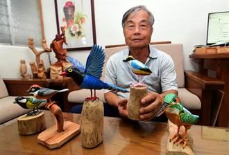 防疫期間不能拍鳥 鳥友謝有財刻鳥自娛娛人
