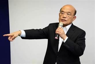蘇貞昌破例召見8位新警局長 網狂轟:想選總統想瘋了