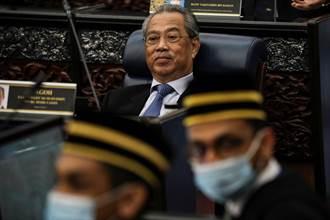 大馬政局變天 總理穆尤丁將於周一辭職