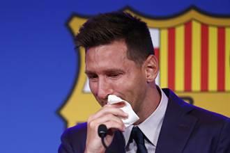 足球》太誇張 梅西巴薩記者會拭淚紙巾 網開價3千萬