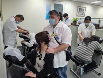 舒壓按摩抽大獎 協助中市優良視障按摩回復營運軌道
